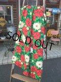 Vintage Fabric / Flower #18 (AC-952)