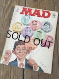 60s Vintage MAD Magazine / No122 Oct '68 (DJ733)
