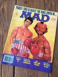 80s Vintage MAD Magazine / No235 Dec '82 (DJ727)