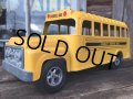 Vintge HUBLEY Yellow School Bus (MA363)