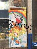 Vintage Disney Fitted Sheet Rainbow (MA411)