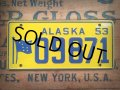 50s Vintage Bicycle License Plate 09871 (AL278)