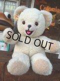Vintage Russ Snuggle Bear Plush Doll (AL294)