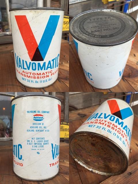 Sale vintage valvoline 1 quart motor oil can dj866 for Sale on motor oil